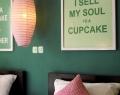 cupcake-room