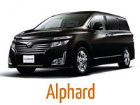 alphard-2-optimize