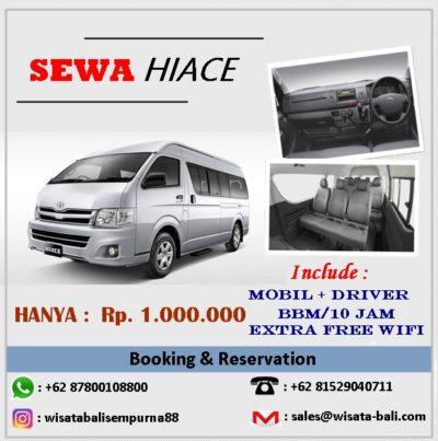 sewa hiace (new II)